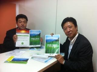 エナジストワークス社と秋田県八峰町